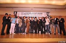 K-1 2009 Final 16 qualifying GP in Tokyo !